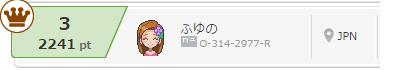 f:id:huyunoyuki1225:20160719150450p:plain