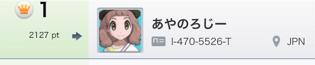 f:id:huyunoyuki1225:20170226164014j:image