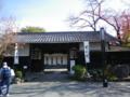 [20141124_犬山城]