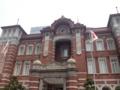 [20130623_東京駅]