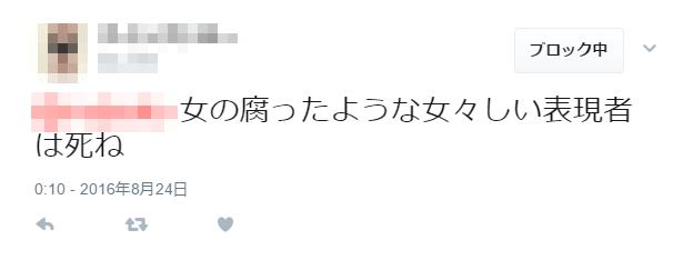 f:id:huzisato:20170515235849p:plain