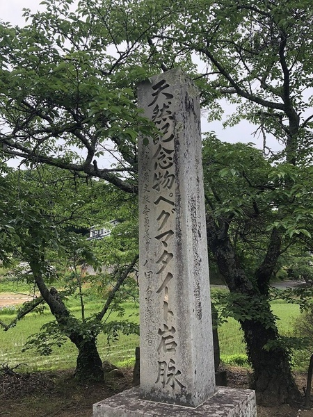 [2019_福島県内]
