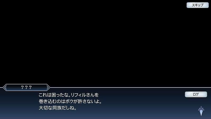 9章11話前(27)_拡張子変換後.jpg