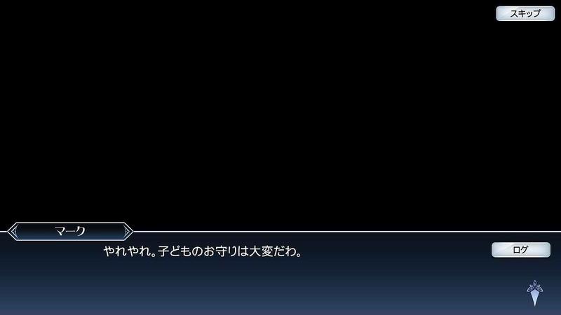 9章11話前(33)_拡張子変換後.jpg