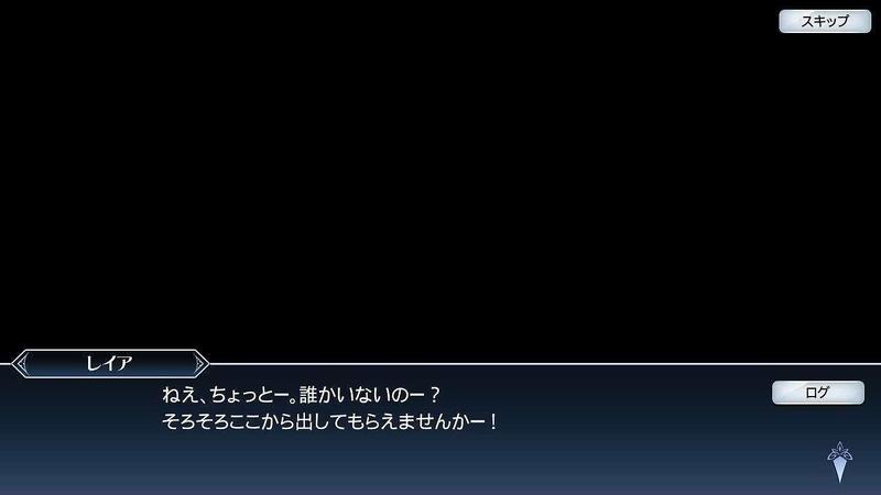 目指せ伝説のステージ1話(1)_拡張子変換後.jpg