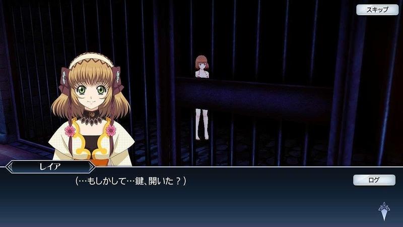 目指せ伝説のステージ1話(6)_拡張子変換後.jpg