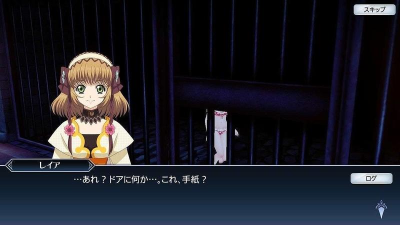 目指せ伝説のステージ1話(8)_拡張子変換後.jpg