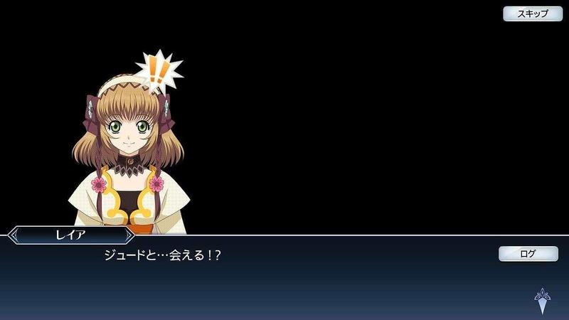 目指せ伝説のステージ1話(10)_拡張子変換後.jpg