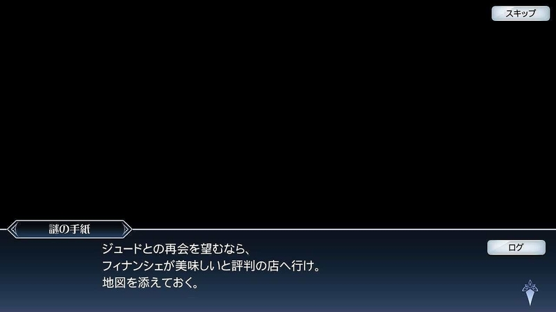 目指せ伝説のステージ1話(9)_拡張子変換後.jpg