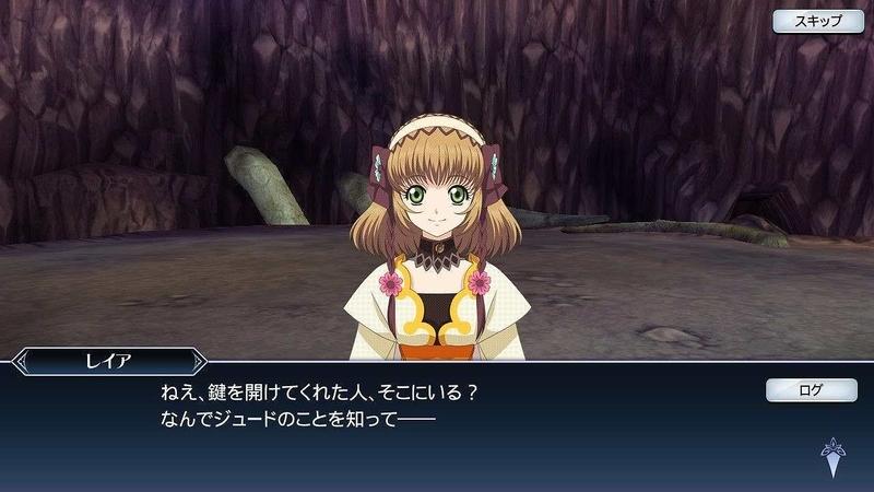 目指せ伝説のステージ1話(11)_拡張子変換後.jpg