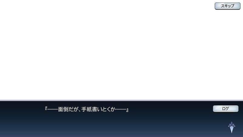 目指せ伝説のステージ1話(13)_拡張子変換後.jpg