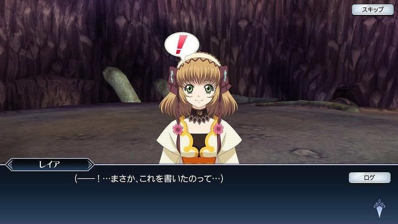 目指せ伝説のステージ1話(14)_拡張子変換後.jpg