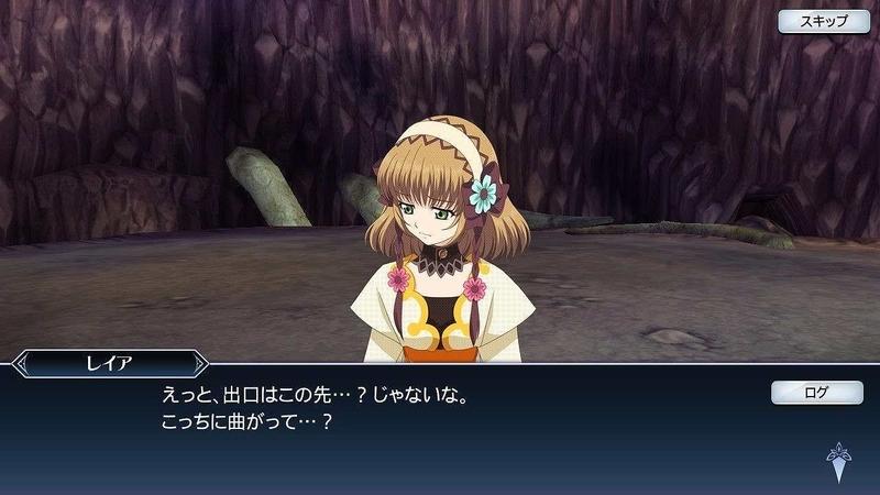 目指せ伝説のステージ1話(15)_拡張子変換後.jpg