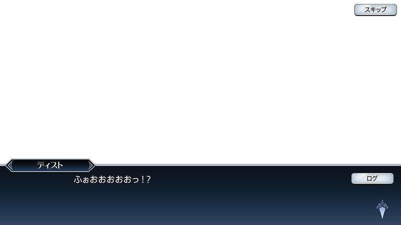 目指せ伝説のステージ1話(18)_拡張子変換後.jpg