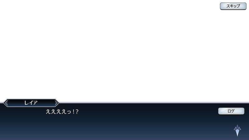 目指せ伝説のステージ5話(8)_拡張子変換後.jpg