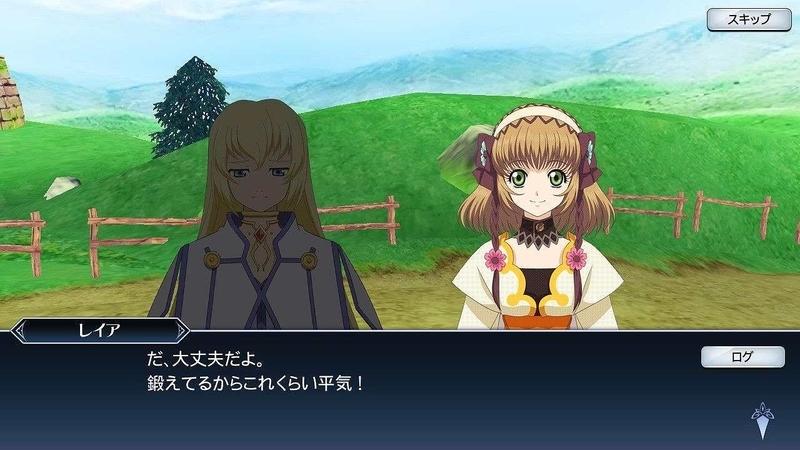目指せ伝説のステージ5話(12)_拡張子変換後.jpg