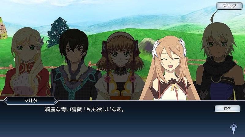 目指せ伝説のステージ5話(15)_拡張子変換後.jpg