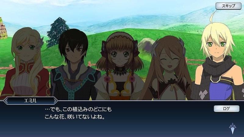 目指せ伝説のステージ5話(16)_拡張子変換後.jpg