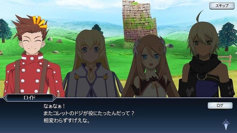 目指せ伝説のステージ5話(22)_拡張子変換後.jpg