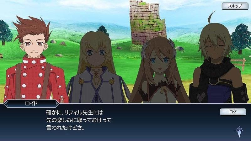 目指せ伝説のステージ5話(30)_拡張子変換後.jpg