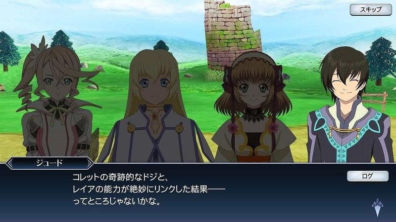 目指せ伝説のステージ5話(35)_拡張子変換後.jpg