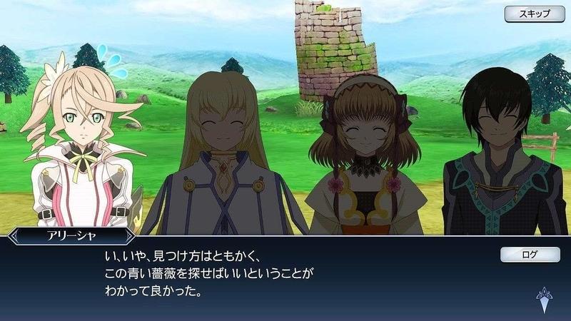 目指せ伝説のステージ5話(38)_拡張子変換後.jpg
