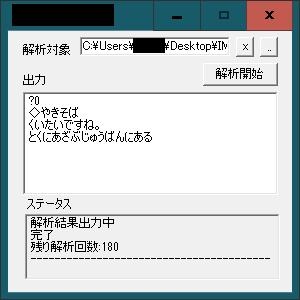f:id:hxbdy541:20171023164542p:plain