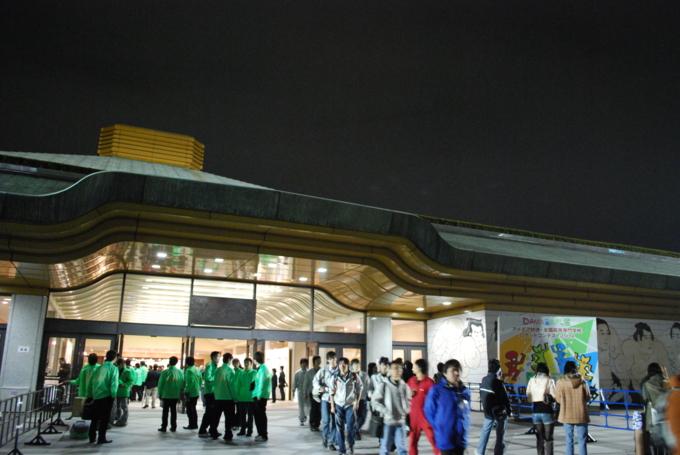 f:id:hxmasaki:20091124034822j:image:right:w300