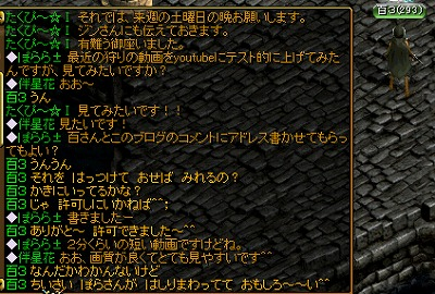 f:id:hyaku3nokoto:20110201085619j:image