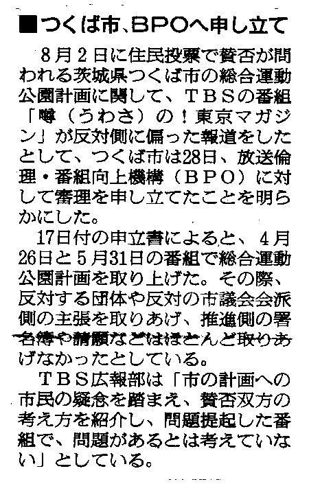 f:id:hyakubann:20150730080520j:image:w360