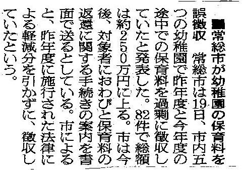 f:id:hyakubann:20160722193351j:image:w240