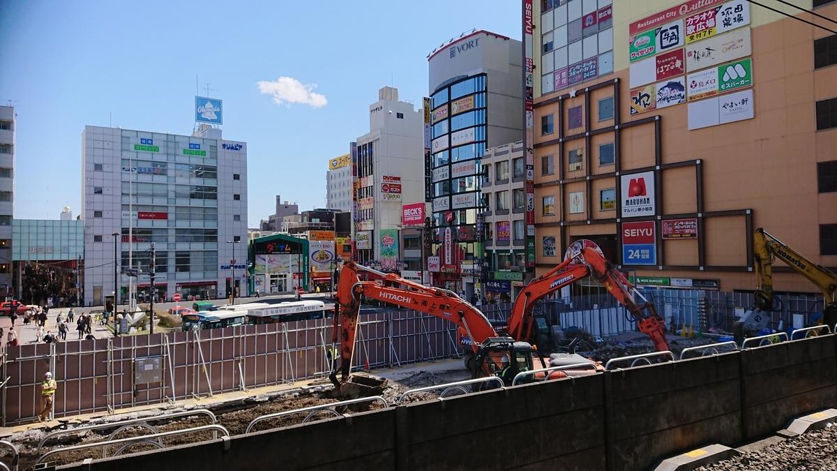 f:id:hyakuichi-101:20190812000012j:plain