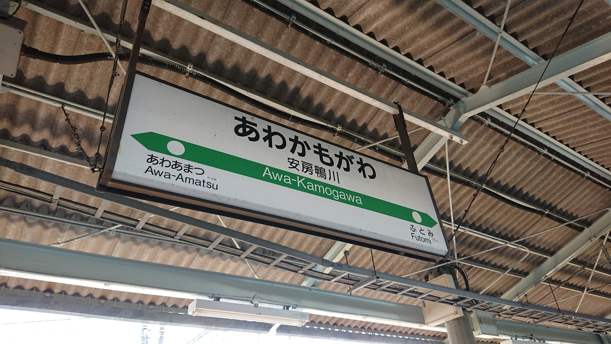 f:id:hyakuichi-101:20190912025337j:plain