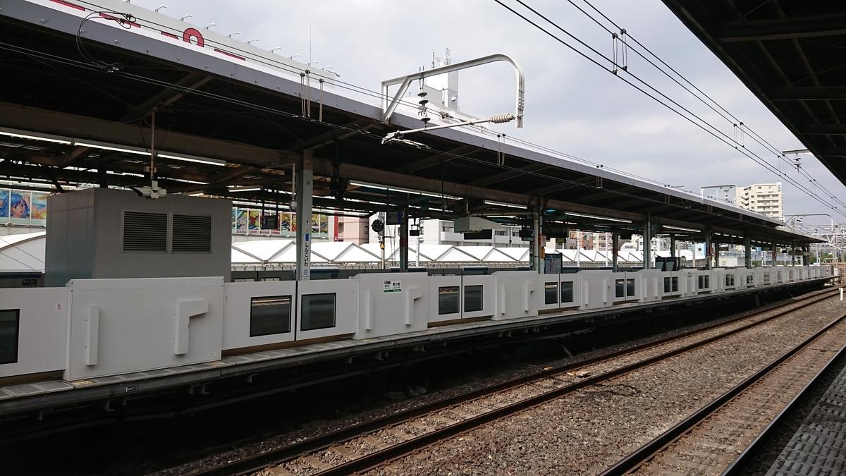 f:id:hyakuichi-101:20190912025854j:plain