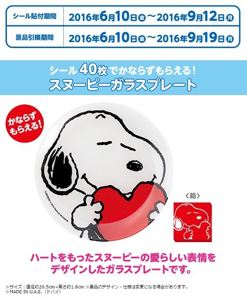 f:id:hyakumemo:20160731090153j:plain