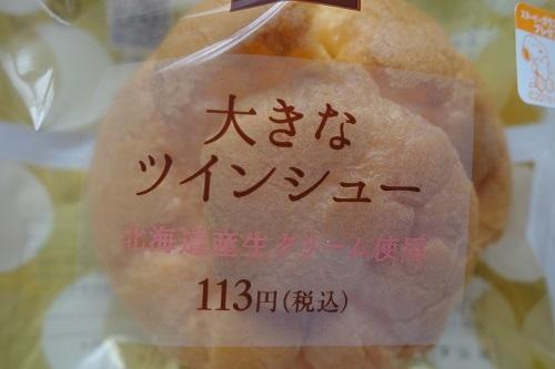 f:id:hyakumemo:20160801153834j:plain