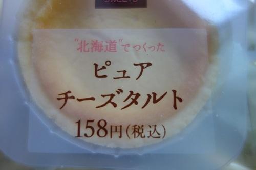 f:id:hyakumemo:20160802184146j:plain