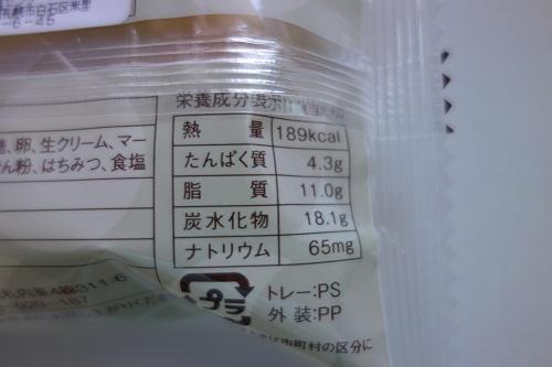 f:id:hyakumemo:20160802184426j:plain