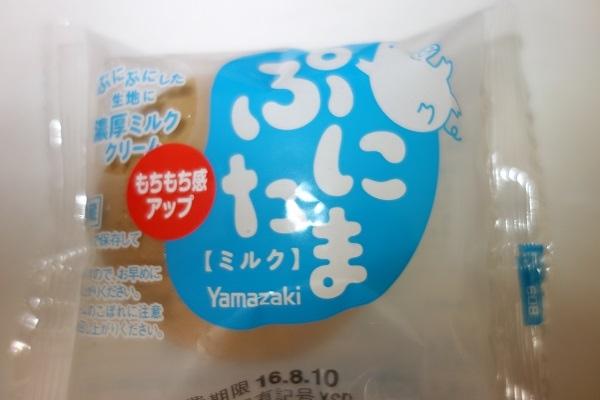 f:id:hyakumemo:20160810101806j:plain