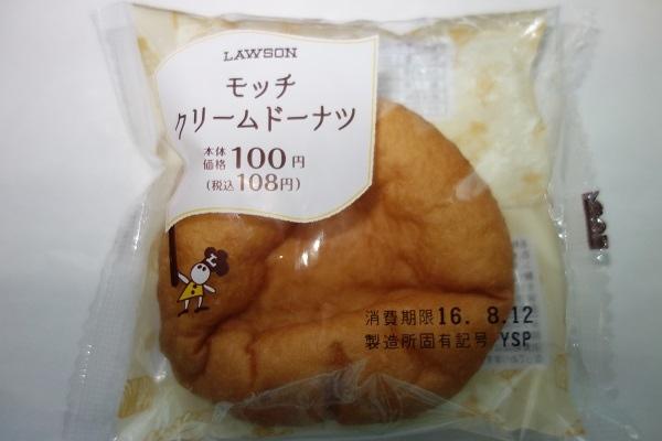 f:id:hyakumemo:20160812094555j:plain
