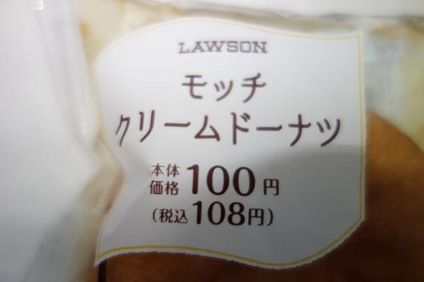 f:id:hyakumemo:20160812141121j:plain