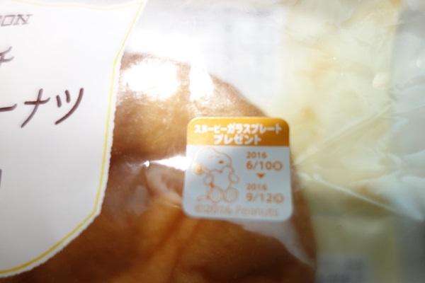 f:id:hyakumemo:20160812141218j:plain
