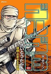f:id:hyakumemo:20160814010648j:plain
