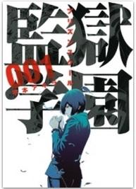 f:id:hyakumemo:20160815162028j:plain