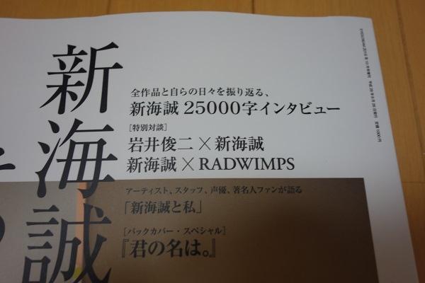 f:id:hyakumemo:20160910013433j:plain
