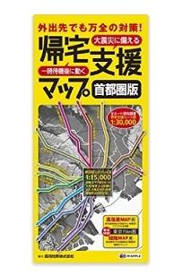 f:id:hyakumemo:20160929162858j:plain