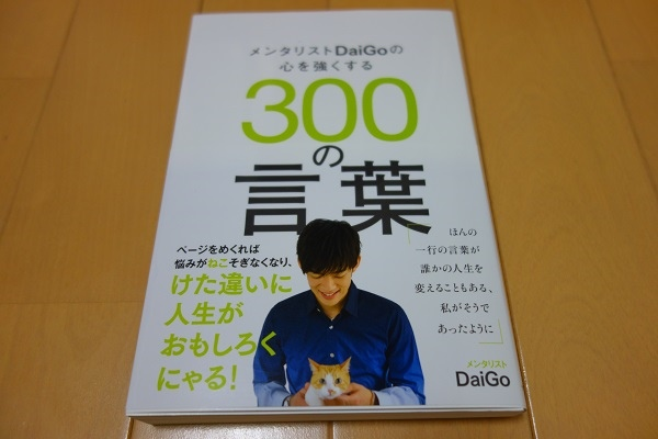 f:id:hyakumemo:20161001234127j:plain
