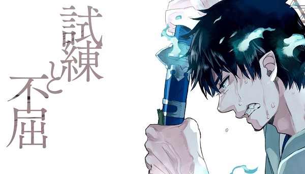 f:id:hyakumemo:20161004012810j:plain