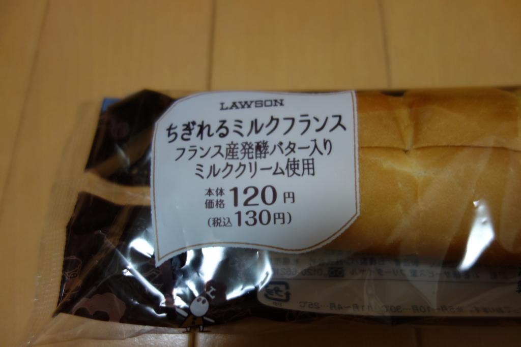 f:id:hyakumemo:20161006161504j:plain