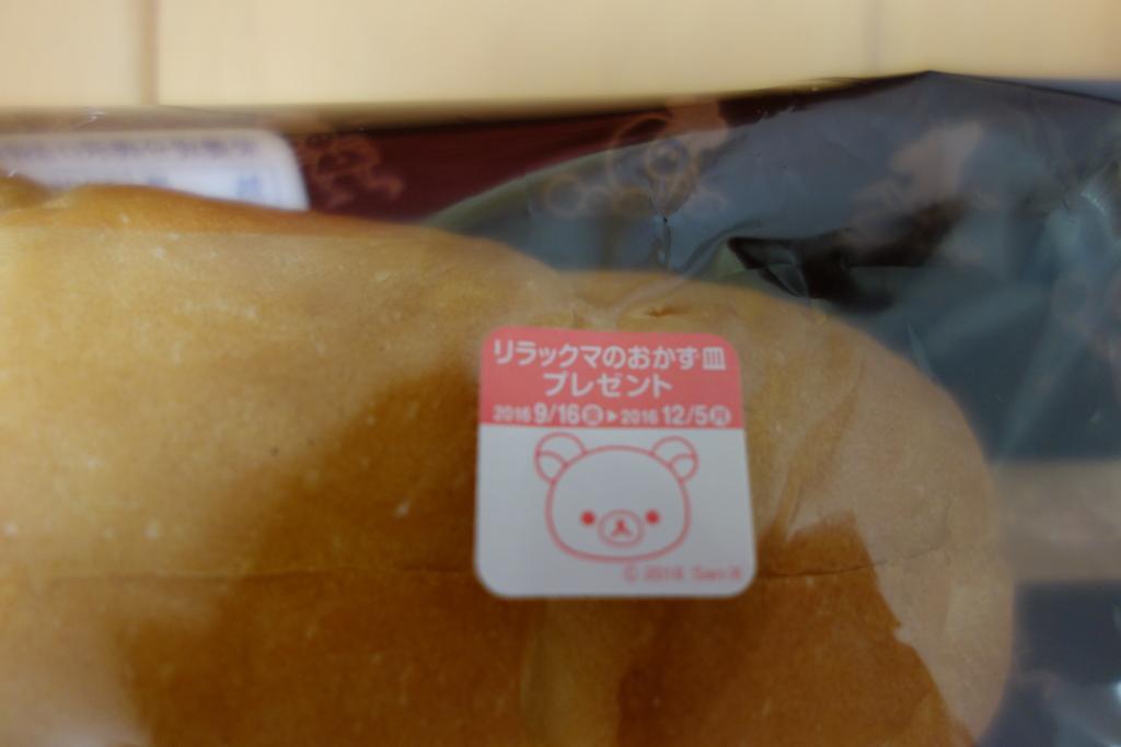 f:id:hyakumemo:20161006164019j:plain
